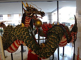 Dragon in Nagasaki museum of culture - panoramio.jpg