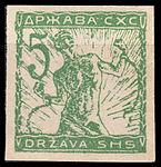 DrzavaSHSverigar5h1919imperf.jpg