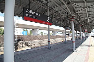 Dubrovka (Moscow Central Circle)