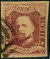 Dutch Indies first issue forgery 2.jpg