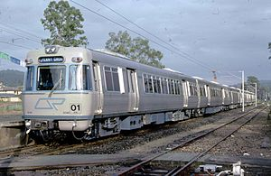 Rail electrification in Queensland - EMU01 at Ferny Grove station for the opening of the Ferny Grove to Darra rail electrification on 17 November 1979