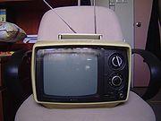 Φορητή τηλεοπτική συσκευή.