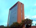 Edificio Cámara de Comercio de Cuenca (Ecuador).png