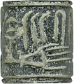 Egyptian - Cylinder Seal - Walters 42168 - Side C.jpg