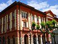 Eibar - Ayuntamiento 05.jpg