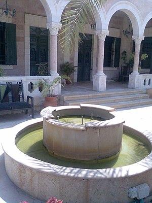 Aref al-Aref - Home of Aref al-Aref, Beersheba