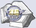 Emblema NTB NAU.jpg