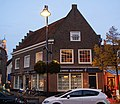 Enkhuizen - rijksmonument 15095 - Venedie 7 20110924.jpg