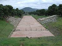 The stadium for racing at Epidauros
