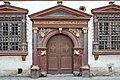Erfurt-Haus zum Gueldenen Kroenbacken-Portal des Vorderhauses von Nordosten-20100713.jpg