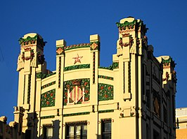 Estació del Nord (Valencia)