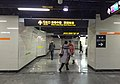 Exit 1 interface of South Shaanxi Road Station (20180101154224).jpg