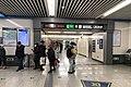Exit B interface of Guangqumenwai Station (20181229121148).jpg