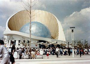 Expo '85 - Fuyō Pavilion