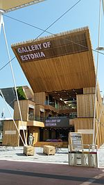 Expo Milano 2015 - Estonia.jpg