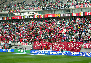 FC Seoul - FC Seoul Supporters at North Stand of Seoul World Cup Stadium