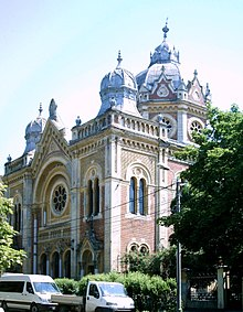 Fabric Synagogue in Timisoara Romania.jpg