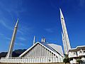 Faisal Mosque Photography by Ali Mujtaba 4.jpg