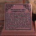 Fatehpur Sikri-Shabistan I Iqbal-Notice-20131018.jpg