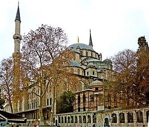 Fatih Mosque, Istanbul - Fatih Mosque
