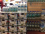 Fiji Waters bottles at an airport.jpg