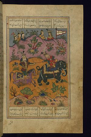 Rostam - Image: Firdawsi Rustam Drags the Khaqan of China from his Elephant Walters W601245B Full Page