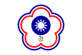 Flag of Chinese Taipei (WorldSkills).png