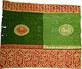 Flag of Khanate of Ganja.JPG