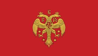 Zeta under the Crnojevići