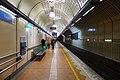 Flagstaff Station Platform 4 2017.jpg