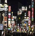 Flickr - Shinrya - Tokyo Nights.jpg