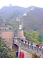 Flickr - archer10 (Dennis) - China-6396 - The Great Wall.jpg