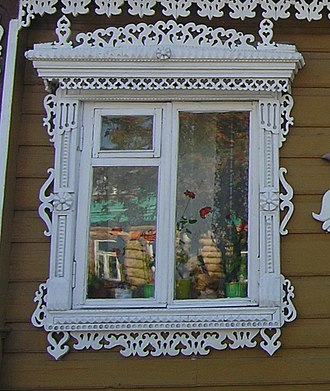 Fortochka - A window with a fortochka (in the upper left corner)