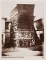 Fotografi föreställande del av Galerius triumfbåge - Hallwylska museet - 103101.tif