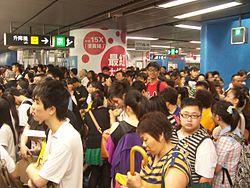 Foule à la station Admiralty.JPG