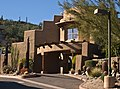Fountain Hill, Arizona (8520556280).jpg