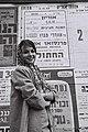 Françoise Arnoul La Chatte Ad Israel1958.jpg