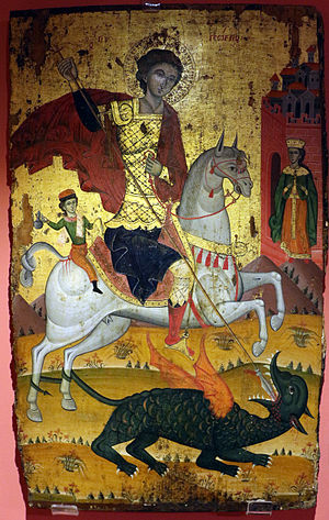 Ardenica Monastery - 18th century icon of Saint George and the Dragon by Çetiri brothers, from Ardenica Monastery, now in the Albanian National Museum in Tirana