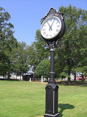 Amory, Mississippi - Frisco Park