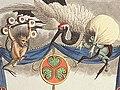 Frontispiece of Bijdrage tot de kennis van het Japansche rijk.jpg