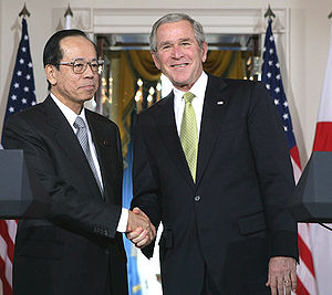 Foreign relations of Japan - Yasuo Fukuda and George W. Bush