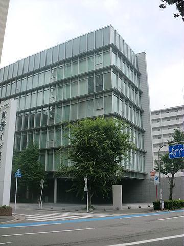 福岡県医師信用組合が入っている福岡県医師会館
