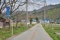 Fukushima prefectural road route 351 (Okura-Ohashi-Hamano line).jpg