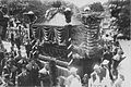 Funeral Procession of Liliuokalani – Casket (PP-26-8-026).jpg