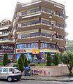 Furriers in Kastoria, 2014-05, Versavi (1).jpg