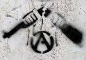Anarcho-pacifism - Broken rifle and Circle-A