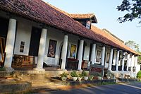 Galle National Museum 003.jpg