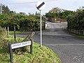 Garvaghy Bridge Road - geograph.org.uk - 1009801.jpg