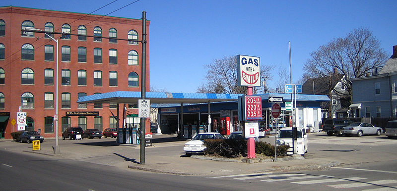 File:Gas with a smile cambridge massachusetts 050322.jpg