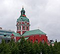 Gay flag on St James Church - Stockholm, Sweden - panoramio.jpg